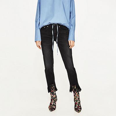 Zara fransiga jeans