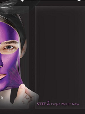 Ansikte - OMG! Platinum Facial Mask Kit Lila