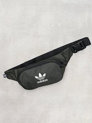 Adidas Originals omönstrad axelväska Melange Cbody