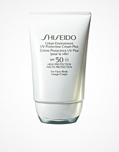 Shiseido Urban Environment UV Protective Cream SPF 50