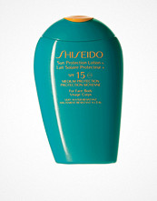 Shiseido Sun Protection Lotion N SPF 15 (UVA)