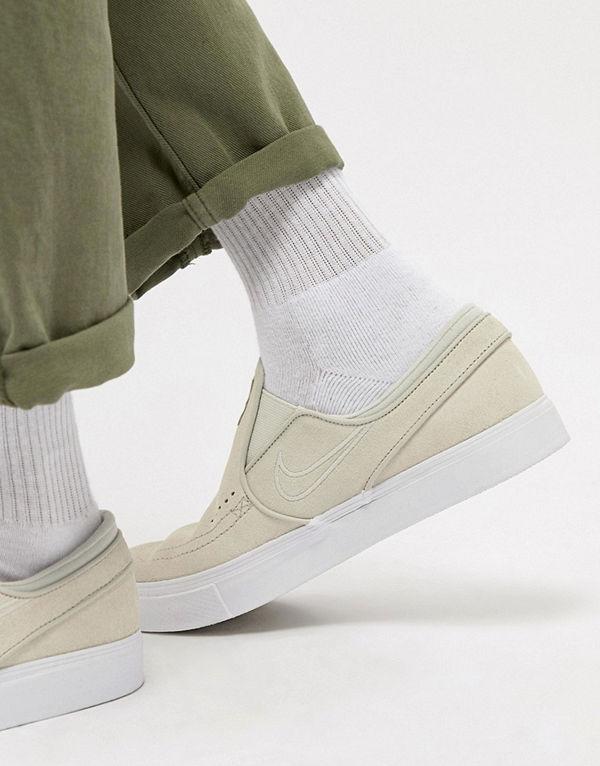 Nike Sb Zoom Stefan Janoski Slip On Trainers In White 833564-100
