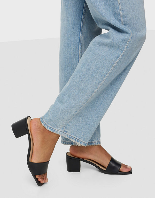 NLY Shoes All Day Sandal Heel